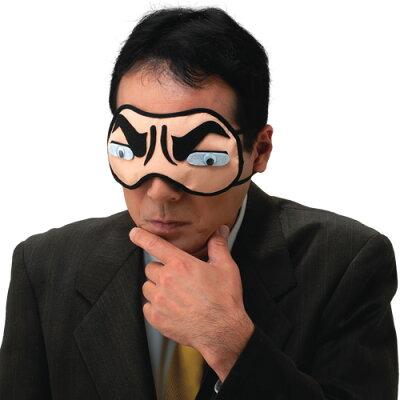変装・仮装・目隠し・アイマスク・盛り上げグッズドキッとしマスク(デカ長の目) [変装・仮装...