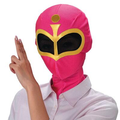 いつでもレンジャー(ピンク)[戦隊ヒーロー・レンジャーマスク・戦隊・ゴーバスターズ]【012599】