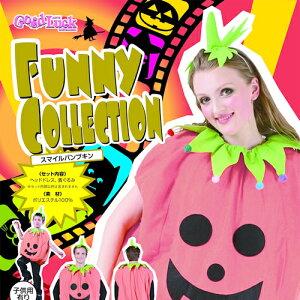 ハロウィーン、ハロウィン衣装、コスチューム、仮装、大人、♪♪__【激安30%OFF】 スマイルパ...