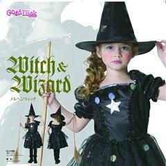 メルヘンウィッチ(黒)(子供用:100cm)【魔女の衣装】  [ハロウィン衣装、ハロウィーン...