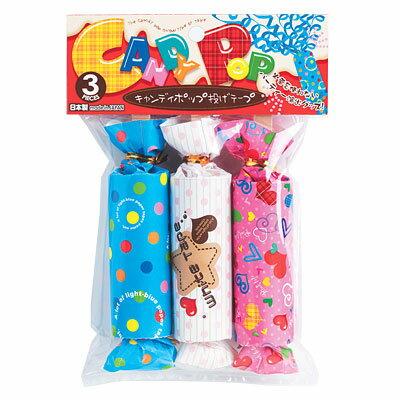キャンディポップ投げテープ(3個入)