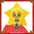THE スターマスク  [クリスマス サンタ コスプレ 仮装 パーティ]【_016630】