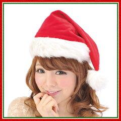 サンタ帽子DX(サンタさんの帽子)  [サンタ衣装 クリスマス衣装 サンタコスプレ サンタクロース衣装 サンタコスチューム]【_769536】