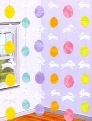 イースターグッズ Easter 飾り 復活祭 装飾 グッズイースターエッグ ストリングデコ [イ...