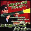 M−72砲バズーカ