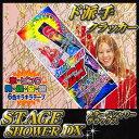 【DX】ステージシャワー DX(デラックス) [クラッカー カネコ 派手 イベント 吹奏楽 結婚式 激安 カウントダウン]【_102108】u89