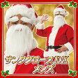 [激安48%OFF!6458円→3300円] サンタクロースDX メンズ  [サンタ コスプレ サンタ コスチューム クリスマス 衣装]【015602】