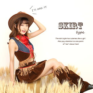 Malymoon Cowboy (тип юбки) [Ковбой косплей костюм костюм пастушкой-тореадора маскарадный костюм Хэллоуин женщина костюм] [405671]