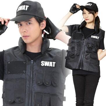 [ハロウィン コスプレ] スピードスワット [SWAT コスプレ 衣装 警察 ポリス スワット コスチューム 男性 ハロウィン メンズ 衣装]【880547】