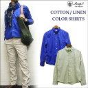 スウィープ 綿・麻ボタンダウン長袖シャツ Sweep COTTON/LINEN COLOR SHIRTS 夏のクールビズメンズシャツはこれ!
