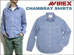 アビレックスのデイリーシリーズ!AVIREX(アヴィレックス) SHAMBRAY SHIRTシャンブレーシャツ ...