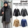 Schott PEACOAT 753US (ショット ピーコート タイトバージョン753US)【送料無料】メンズ34〜42