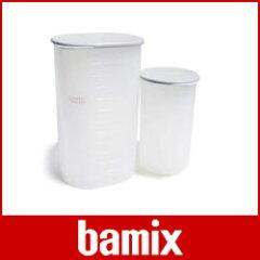 【 5,250円以上で 送料無料 】 cooking jug & cup 、タッパー bamix(バーミックス)との併用に...