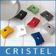 CRISTEL クリステル鍋 グリップ ムティネ / 全8色 グラフィット ・ Lシリーズ 共通 (メーカ保証5年)【RCP】.