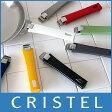 CRISTEL クリステル鍋 ハンドル ムティネ / 全8色 グラフィット ・ Lシリーズ 共通 (メーカ保証5年)【RCP】.