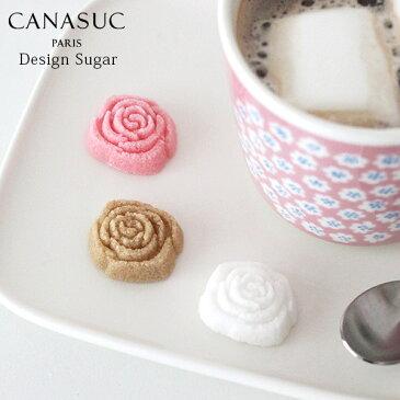 CANASUC ( カナスック ) ラッピング ローズ シュガー ボックス 180g / ホワイト・アンバー・ピンク Wrapping Rose Sugar Box 【 正規販売店 】.
