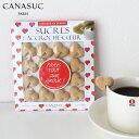 CANASUC ( カナスック ) ポシェット ハート シュガー ( 掛けるタイプ ) / アンバー 16個入り Pchette Heart Sugar 【 正規販売店 】.
