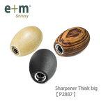 【 メール便 可 】 e+m ( イープラスエム ) Sharpener Think Big 5.5mm( シンクビッグ 5.5mm 専用シャープナー )【 P2887 】/ 全3種 .