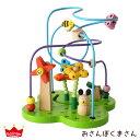 森の遊び道具シリーズ おさんぽくまさん ( ビーズコースター / ルーピング ) 知育玩具 木のおもちゃ 【 正規販売店 】.