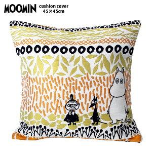 MOOMIN ( ムーミン ) クッションカバー 「 ボタニス 」 45×45cm (クッション中綿なし)ゴブラン織り .
