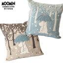 MOOMIN ( ムーミン ) クッションカバー 「 晴れ、ときどきリンゴ 」 45×45cm / 全2色 (クッション中綿なし)チェーンステッチ・サガラ刺繍、織ネーム・裏面刺繍 .