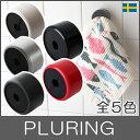 【 メール便 可 】 スウェーデンのアイディア 雑貨 Pulring プルリング .