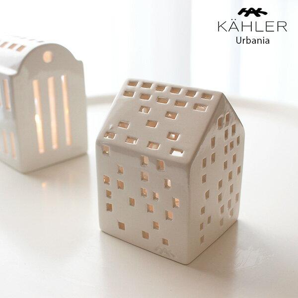 KAHLER Urbania ケーラー アーバニア ティーライトハウス キャンドルホルダー / クラシック Klassisk 15314 【 正規販売店 】