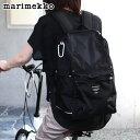 marimekko マリメッコ 『 Buddy バディ 』 リュック / ブラック 【 ラッピング・のし不可 】【 正規販売店 】【あす楽】.