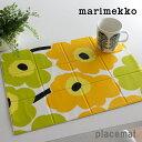 marimekko ( マリメッコ ) Pieni Unikko プレイスマット / ホワイト×ライム×イエロー 【 正規販売店 】.