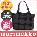 marimekko マリメッコ 【 日本限定 モデル 】 JAPAN Huvitus special