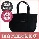 【 送料無料 】marimekko ( マリメッコ ) ミニマツクリ トートバッグ /ブラック 【あす楽】.
