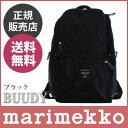 【 送料無料 】【 正規販売店 】 marimekko ( マリメッコ ) 『 Buddy ( バディ ) 』 リュック / ブラック 【 ラッピング・のし不可 】.
