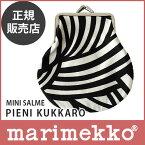 marimekko ( マリメッコ ) Pieni Salme( ピエニ サルメ ) PIENI KUKKARO 小物入れ( 小 )/ ホワイト×ブラック 【RCP】.