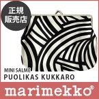 marimekko ( マリメッコ ) Pieni Salme ( ピエニ サルメ )がま口 ポーチ PUOLIKAS KUKKARO 小物入れ(横長大)/ ホワイト×ブラック【RCP】.