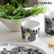 marimekko ( マリメッコ ) ラテマグ SIIRTOLAPUUTARHA ( シイルトラプータルハ ) コーヒーカップ 市民菜園 (取手なし)【RCP】.