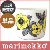 【日本限定】marimekko ( マリメッコ ) KESTIT coffee cup ( ケスティト コーヒーカップ ) ラテマグ < 単品 > / イエロー ( レモンイエロー )【RCP】.