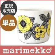 マリメッコ ケスティト コーヒー ラテマグ イエロー