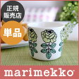 marimekko ( マリメッコ ) Vihkiruusu ( ヴィヒキルース ) ラテマグ 【 単品 】/ ライトグリーン 【RCP】.