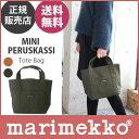 【送料無料】 marimekko ( マリメッコ ) RAIDE MINI PERUSKASSI (ライデ ミニペルスカッシ) ミニトートバッグ / 全2色 【あす楽】.