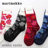 【 メール便 可 】 marimekko ( マリメッコ ) 靴下 ソックス UNIKKO SOCKS ( ウニッコ ソックス ) 【 正規販売店 】.