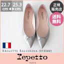 【セール】【正規販売店】 repetto ( レペット )【 V155...