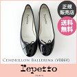 repetto ( レペット )【 V086V 】 BB Cendrillon ( サンドリオン ) パテントレザー フラット バレエシューズ /ブラック 【RCP】.