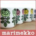 【 3個購入で 送料無料 】 マリメッコ マグカップ 北欧 食器 コップ ビヒキルース マグ COFF...