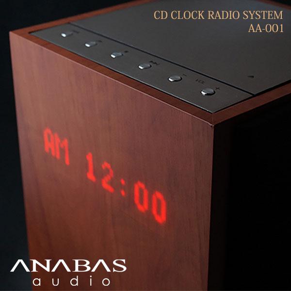 ANABASaudio(アナバスオーディオ)CDクロックラジオシステムAA-001CDプレーヤー ラッピング・のし不可  正規販