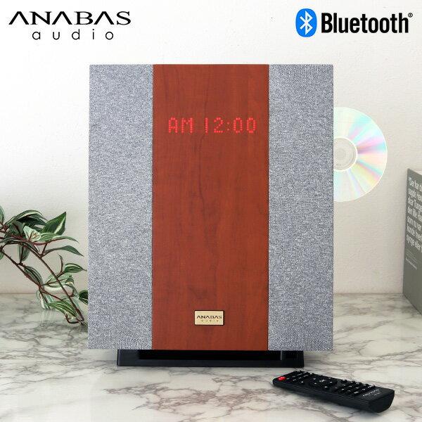 ANABASaudio(アナバスオーディオ)CDクロックラジオシステムAA-002CDプレーヤースピーカーラジオ ラッピング・の