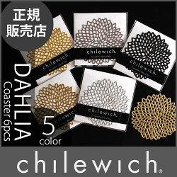 chilewich(チルウィッチ)ダリアコースター/6枚セット