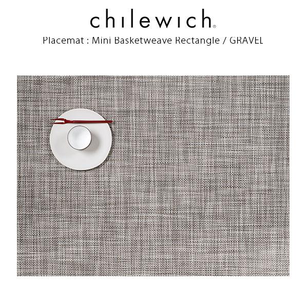 chilewich(チルウィッチ)ランチョンマットミニバスケットウィーブ(長方形)/グラヴェル(MiniBasketweaveRectangle/Gravel)【正規販売店】.