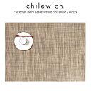 chilewich ( チルウィッチ ) ランチョンマット ミニバスケットウィーブ ( 長方形 )/ リネン ( Mini Basketweave Rectangle / Linen ) 【 正規販売店 】.