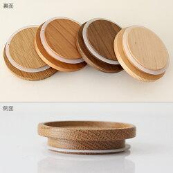 凹木製蓋/サイズ