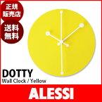 【 送料無料 】【 正規販売店 】 ALESSI ( アレッシィ ) DOTTY CLOCK ( ドッティ クロック )/ イエロー ABI11 Y 掛け時計 .
